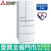 (1級能效)三菱605L六門變頻冰箱MR-JX61C-W含配送到府+標準安裝【愛買】