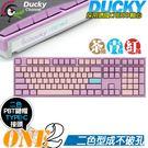[ PC PARTY ] Ducky ONE 2 丁香紫 二色 PBT 紅軸 青軸 茶軸 機械式鍵盤