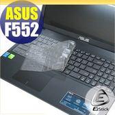 【EZstick】ASUS F552 F552C 系列 專用奈米銀抗菌TPU鍵盤保護膜