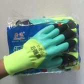 興達發泡王乳膠皺紋防滑工作手套勞保手套耐磨浸膠加強指半掛  極有家