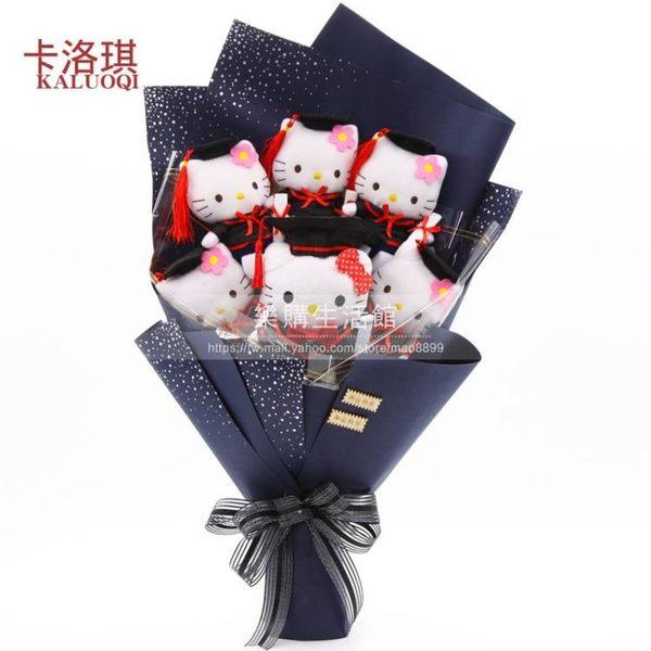 卡通花束/kitty貓公仔花束LG-2794