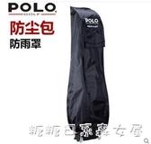 高爾夫用品包-POLO新品高爾夫球包 球桿袋  男用球袋 標準球包 拉桿帶輪子 糖糖日繫