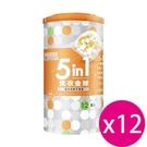 橘子工坊五合一洗衣金球 洗衣球12顆X1...