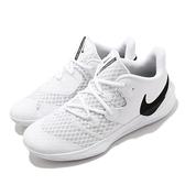 Nike 排球鞋 Zoom Hyperspeed Court 白 黑 男鞋 基本款 室內鞋 運動鞋【ACS】 CI2964-100