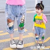女童牛仔褲女寶七分褲子3薄款洋氣套裝破洞夏季5兒童寶寶中褲2歲4 蘇菲小店