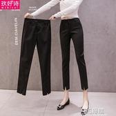 西裝褲女九分矮個子新款春夏直筒高腰顯瘦OL小腳黑色長褲職業 3C優購