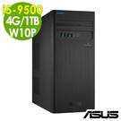 【現貨】ASUS電腦M640MB i5-...