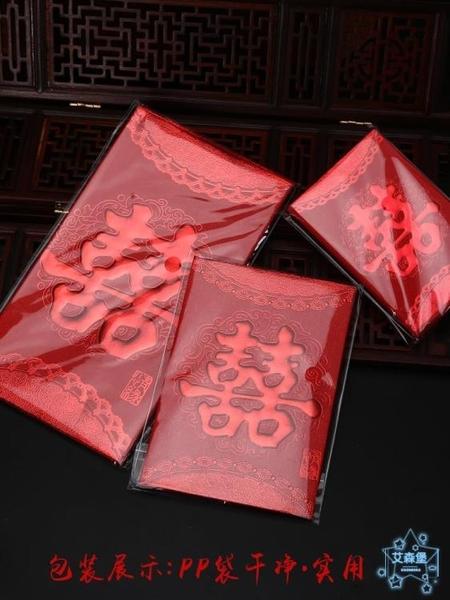 紅包  2020新年過年紅包袋通用利是封創意個性福字結婚回禮迷你紅包小號  艾森堡