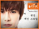 MFH韓系花美男假髮【M024430】◆...