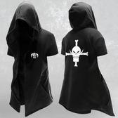 海賊王動漫周邊披風短袖夏季中長款外套個性潮流暗黑風衣服男女 小宅女
