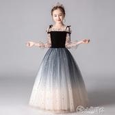 演出服 花童禮服公主裙蓬蓬紗女童婚紗裙兒童走秀生日主持人鋼琴演出服秋