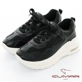 【CUMAR】休閒主義 - 簡約休閒金屬色調綁帶厚底休閒鞋(黑色)