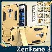 ASUS ZenFone 3 5.2吋 變形盔甲保護套 軟殼 鋼鐵人馬克戰衣 防摔全包帶支架 矽膠套 手機套 手機殼