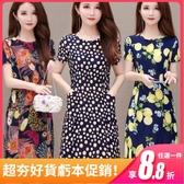 夏季新款時尚簡約中年媽媽女裝洋裝中長款口袋圓領中老年一步裙 XL-6XL 全館9折起