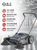 掃地機揚子手推式掃地機工業工廠工地車間養殖場無動力道路掃地車清掃車