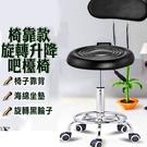 柚柚的店【升降可旋轉美容椅 靠背輪子款 23137-247】電腦椅 櫃檯椅 酒吧高腳椅 工作椅 餐椅 椅子