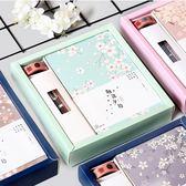 韓國小清新旅行手賬本套裝禮盒裝學生女生