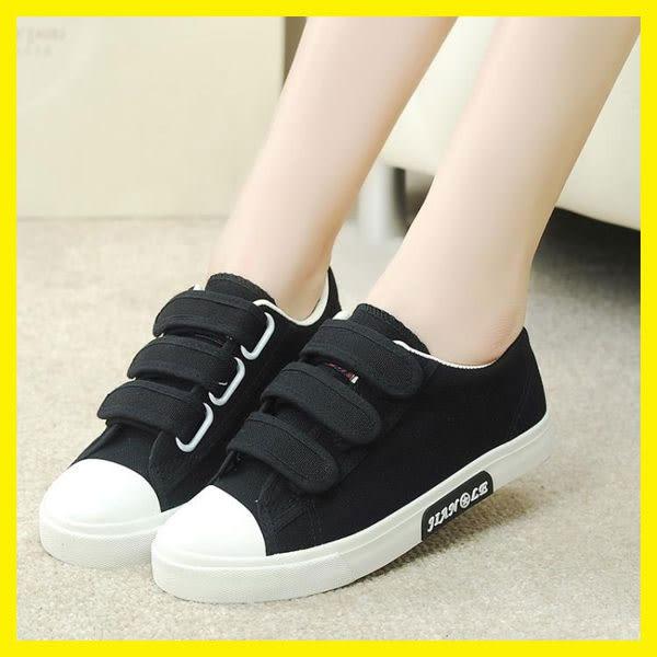 618年㊥大促 低幫帆布鞋女韓版搭扣魔術貼休閒鞋潮粘扣平底拼色學生女鞋