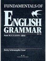 博民逛二手書《Fundamentals of English Grammar 3