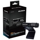 AVerMedia 圓剛 Live Streamer CAM PW313 高畫質網路攝影機