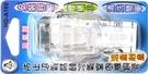 【阻氣閥 HG-A168】接管式 阻氣盒 阻氣閥 沼氣剋星 防止沼氣腐蝕冷氣室內機銅管 (台製)