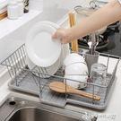 瀝水架 洗碗池瀝水架籃家用碗筷瀝水碗架廚房水槽瀝水籃涼晾碗架廚 Cocoa YTL