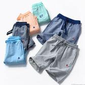 618好康鉅惠兒童純棉五分短褲男童女童夏季條紋褲中褲