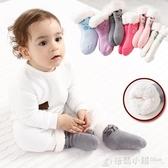 嬰兒襪子寶寶保暖防滑加絨加厚6-12個月全棉新生兒中筒襪子 格蘭小舖