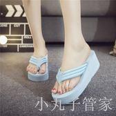 (第二雙1元海灘鞋) 厚底防滑拖鞋百搭時尚人字拖舒適獨特創意厚底夾腳拖鞋