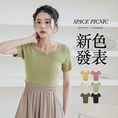 短袖 上衣 Space Picnic 細針織壓紋方領短袖上衣(現貨)【C20033013】