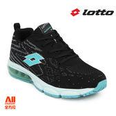 【LOTTO】女款運動慢跑鞋 -黑織藍(L6595)全方位跑步概念館