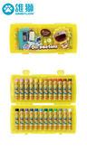 奶油獅大支粉蠟24色 BLOP-24 盒
