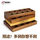 [超豐國際]飾品首飾木質桌面收納盒 十二...
