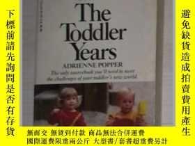 二手書博民逛書店Parents罕見Book for the Toddler Ye