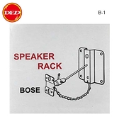 B-1 speaker rack 小型喇叭吊架(一對) 黑色 K3007-1 (B)