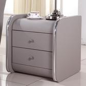 床頭櫃 瑪蘭珊現代床頭櫃簡約儲物櫃整裝皮床頭櫃收納櫃歐式床邊小床頭櫃