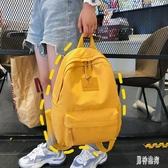 書包 背包女雙肩包韓版2020新款百搭小初高中學生校園帆布後背包 LF1976