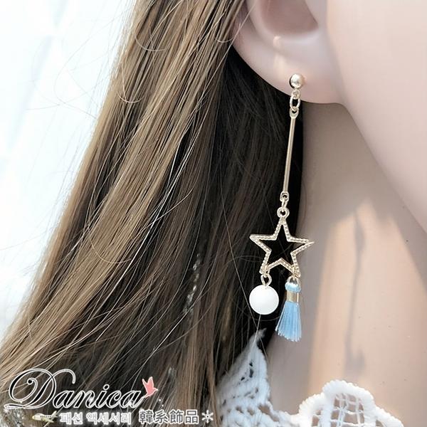 耳環 現貨 韓國 甜美 獨角獸 星星不對稱珍珠流蘇耳針 夾式耳環 S92807 Danica 韓系飾品 韓國連線