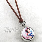 迪士尼 Disney 白雪公主 小懷錶 吊飾 項鍊 頸鍊 皮革繩 數字懷錶 日本機芯 NW白雪A
