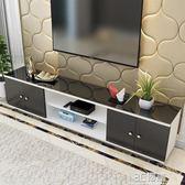 簡約電視櫃鋼化玻璃地櫃客廳家具簡易櫃子小戶型迷你臥室儲物茶幾 【中秋全館免運】