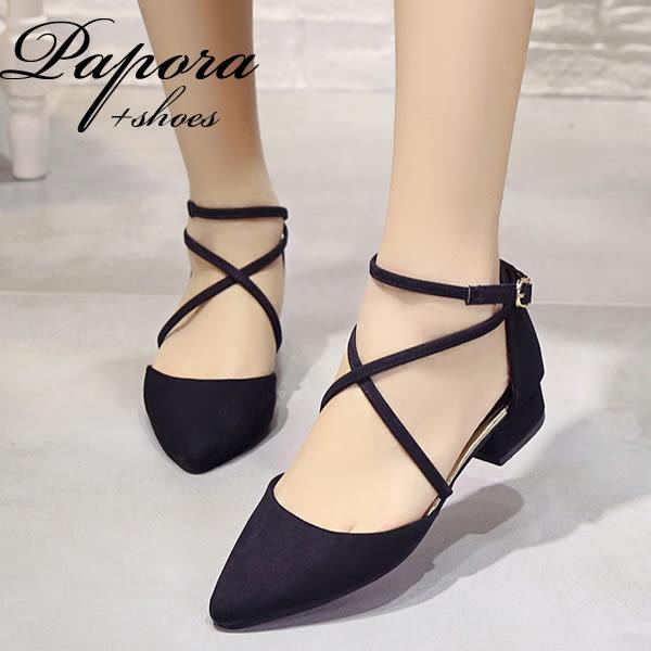 跟鞋‧優雅性感尖頭交叉踝扣跟鞋【KY449】黑色/灰色