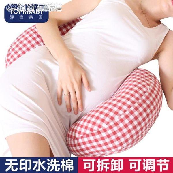 多功能孕婦枕頭護腰枕小型側睡側臥睡覺托腹抱枕腰枕靠枕辦公室用YXS 「繽紛創意家居」