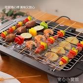 燒烤爐家用電烤爐無煙烤肉串機室內多功能電烤盤鐵板燒盤燒烤架YYJ 育心館