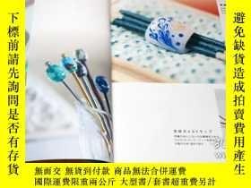 二手書博民逛書店Tonbo-Dama罕見Glass Beadmaking Accessories Book Tombodama[1