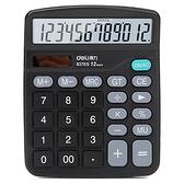 計算器得力計算器837 辦公商務計算器 太陽能計算器 學生財務大顯示屏【全館免運】
