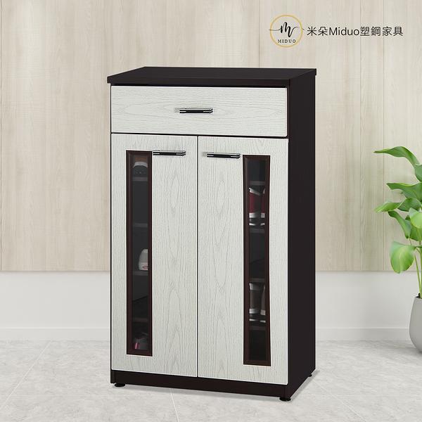 【米朵Miduo】2.1尺塑鋼兩門一抽鞋櫃 防水塑鋼家具