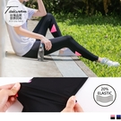 《KS0428》台灣製造~20%彈力纖維色塊拼接運動褲/瑜珈褲 OrangeBear