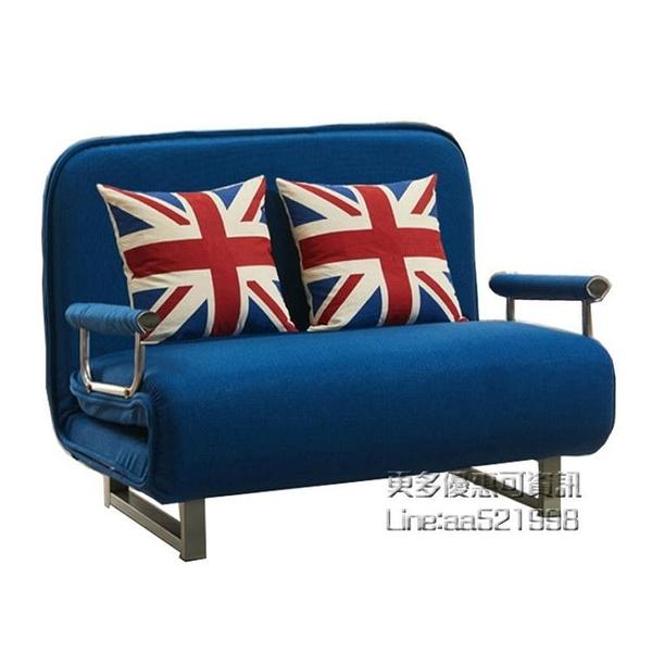 沙發床 摺疊沙發床小戶型網紅款單人雙人簡約現代多功能沙發床兩用經濟型 小艾時尚NMS