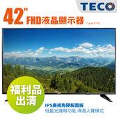 福利品  TECO 東元 42吋 TL-42K1TRE 低藍光 FULL HD 液晶電視 (顯示器+視訊盒) 42K1TRE