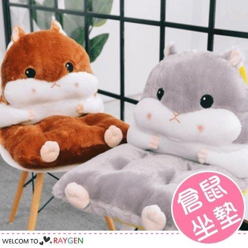 倉鼠造型連體坐墊靠墊 抱枕 玩偶